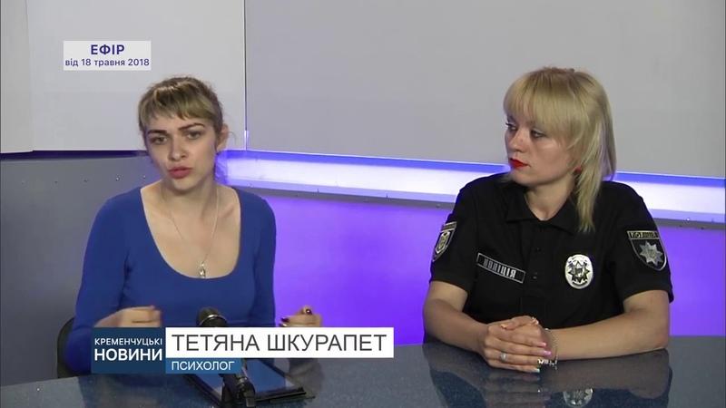 ПРЯМИЙ ЕФІР ТЕТЯНА ШКУРАПЕТ 'ОБЕРЕЖНО ШАХРАЇ !'