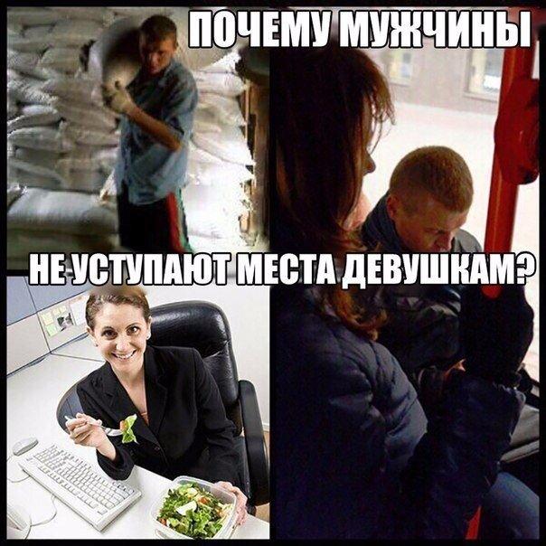 Фото №456240980 со страницы Сергея Баранова