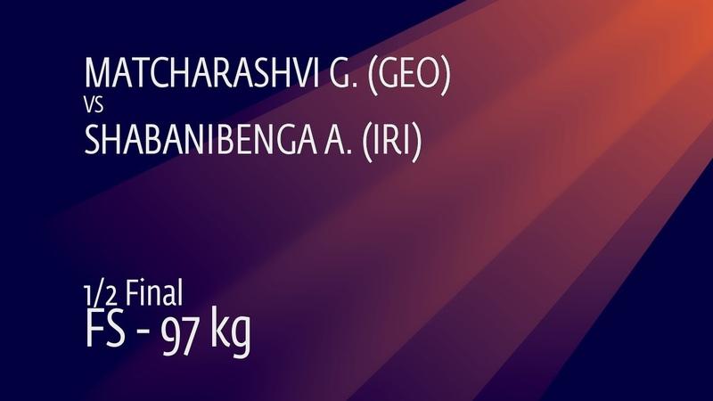 1/2 FS - 97 kg: G. MATCHARASHVI (GEO) v. A. SHABANIBENGA (IRI)