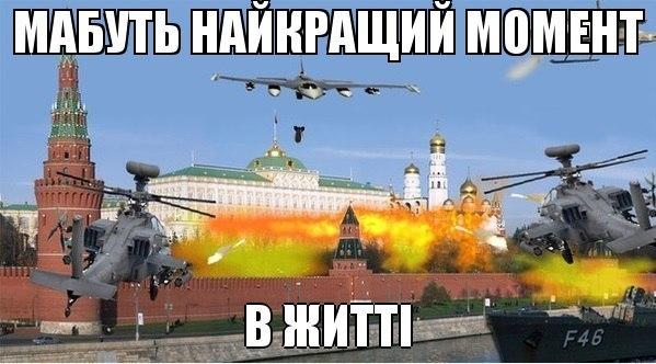 Российские оккупанты захватили и обесточили военное подразделение в Уютном,- Минобороны - Цензор.НЕТ 791
