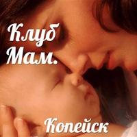 Ксюша Кадникова