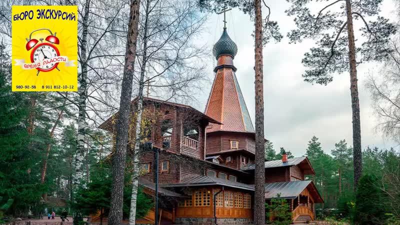 ВЫРИЦА Храм Казанской иконы Божьей Матери