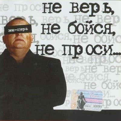 Тёма Busi, 12 мая , Новосибирск, id19308753
