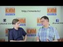 Андрей Ланьков. Воздушные замки и суровая реальность - ситуация на Корейском полуострове