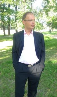 Демьян Аксенов
