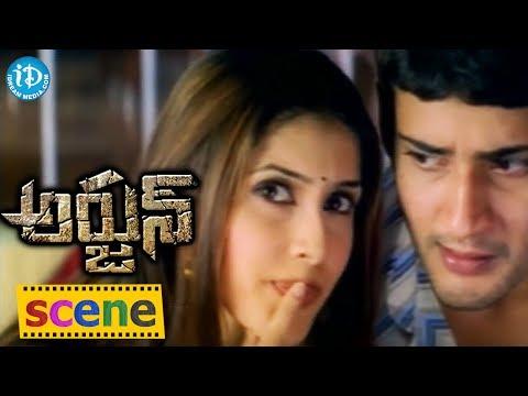 Arjun Movie - Mahesh Babu, Keerthi Reddy, Murali Mohan Comedy Scene