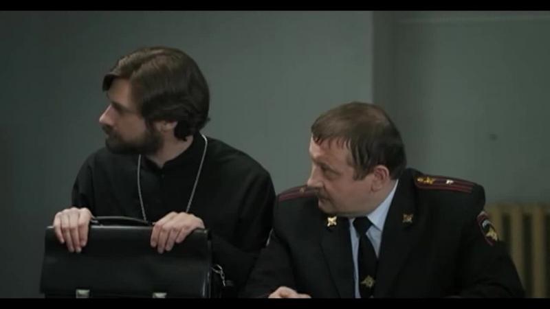 Отец Матвей (9 серия из 16) (2014) (HD) (х/ф)