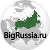 Продать/покупка/продажа бизнеса в Новосибирске