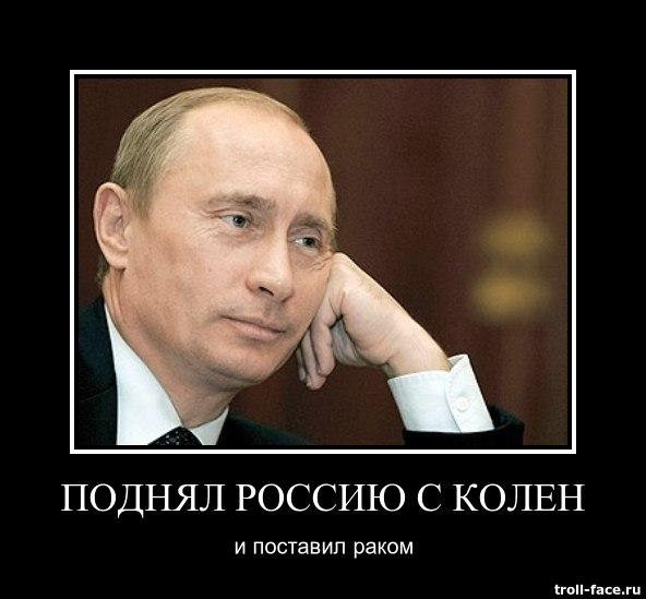 """Яценюк о претензиях РФ к ассоциации Украины с ЕС: """"Пусть Россия свой шантаж оставит для себя"""" - Цензор.НЕТ 40"""
