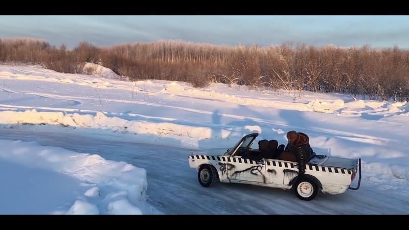 Жига кабриолет -30С на зимней трассе даем угла