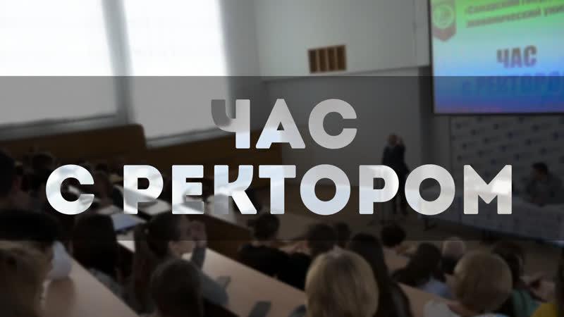 ЧАС С РЕКТОРОМ КРУПА TV