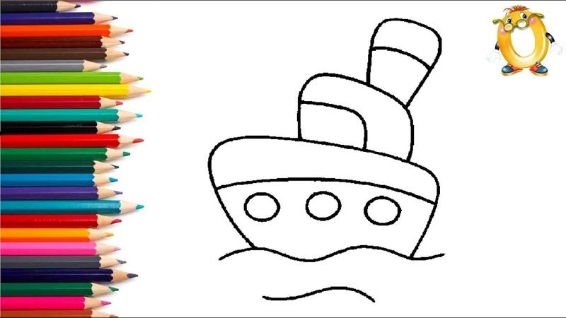 Раскраска для детей КОРАБЛИК В МОРЕ Мультик Раскраска Учим цвета II ОБУЧАШКА ТВ