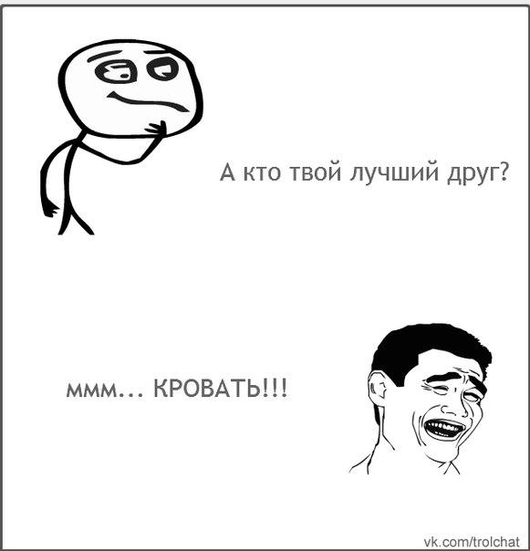 аватарки стиль: