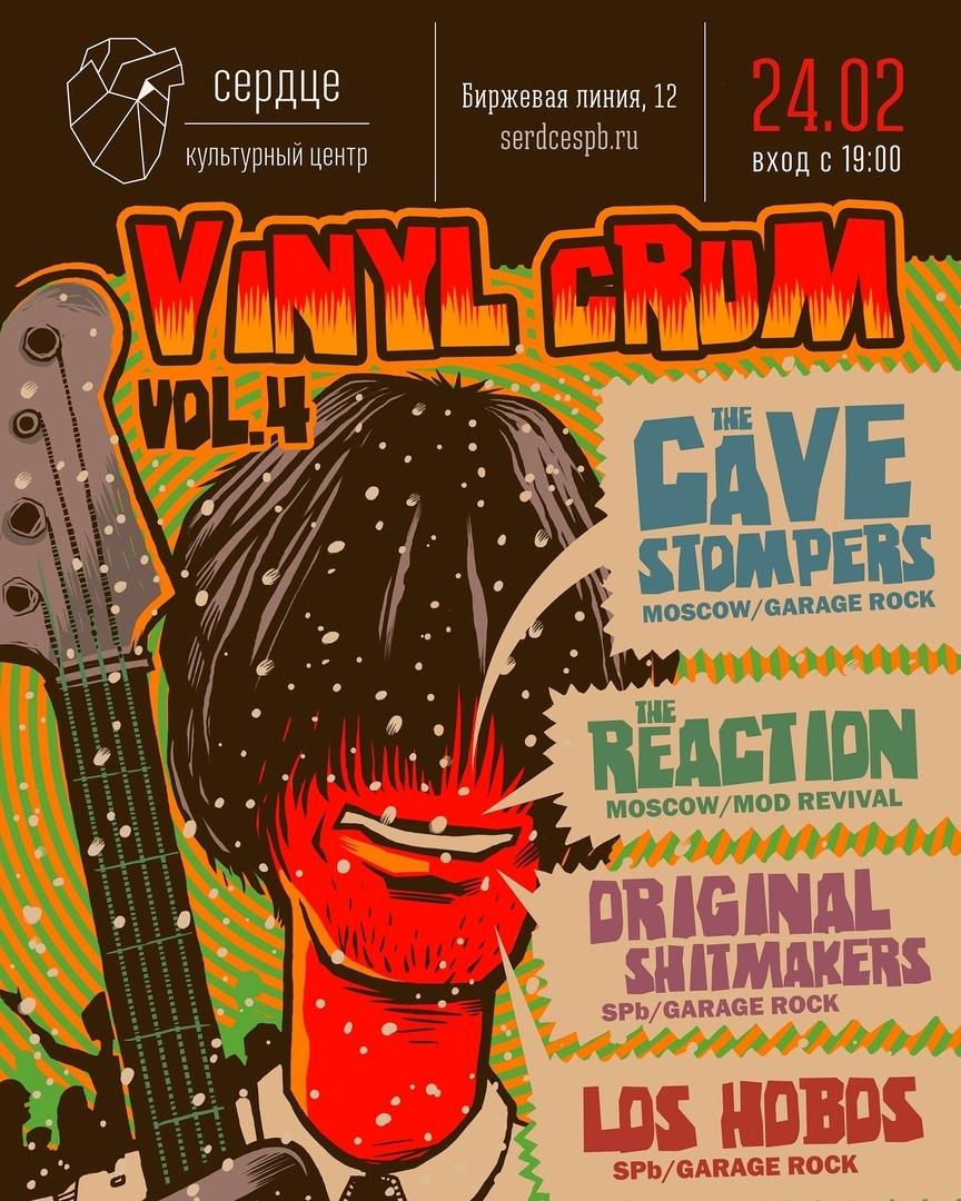 24.02 Vinyl Crum vol.4 в клубе Сердце!