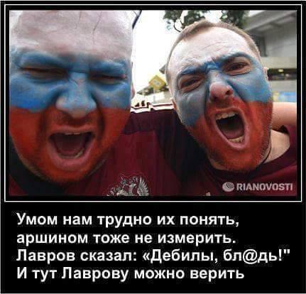 Идею Украины о создании группировки НАТО в Черном море мы считаем провокационной, - Лавров - Цензор.НЕТ 4420