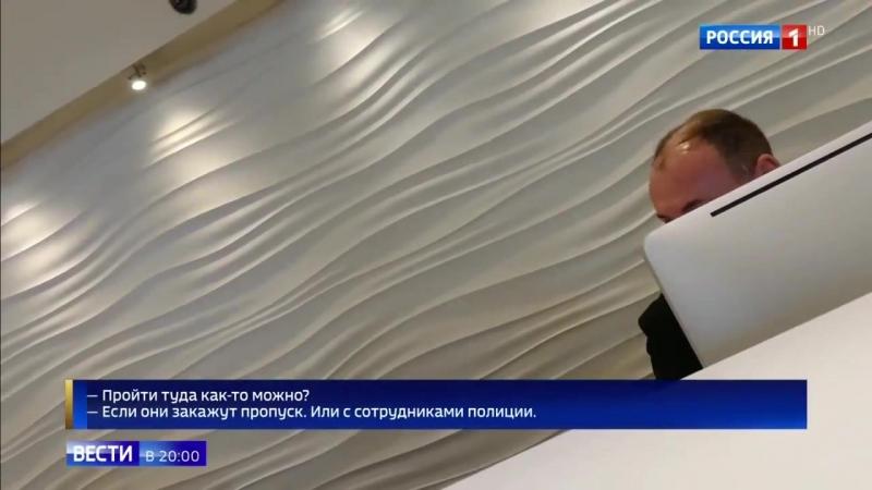 Россия 24 - Бесплатная диспансеризация в частном медцентре оборачивается для пенсионеров огромными счетами -…