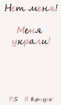 Ілля Тріска, 29 февраля , Киев, id115049432