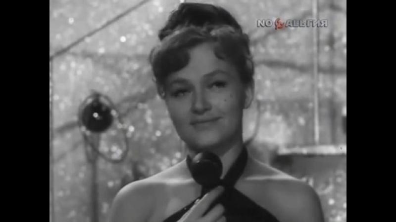 Новогодний Голубой Огонёк 1968