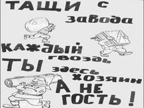 Е А ФЁДОРОВ СОВЕТСКАЯ СИСТЕМА СОЗДАВАЛА ПОДЛЕЦОВ ПРЕДАТЕЛЕЙ С 1917 ГОДА А ЛЕНИН МОШЕННИК