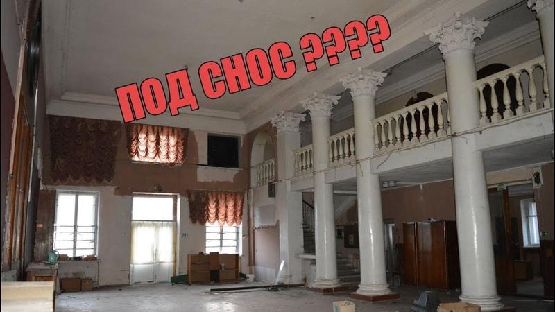 Заброшенный кинотеатр Авангардзапертые животные и предстоящий снос