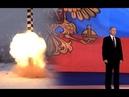Европа видела как Москва разрабатывала запрещенные ракеты и молчала