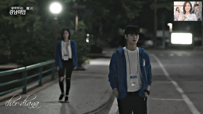 Lim Soo Hyang Cha Eun Woo - Out of the World (My ID Is Gangnam Beauty)