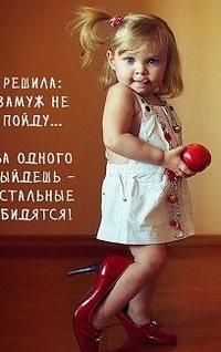 Юлия Четверикова, 1 августа 1989, Москва, id151314645