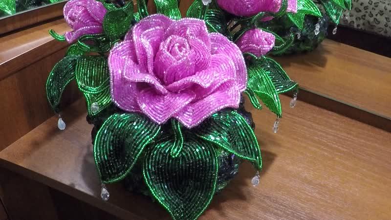 розы из рубки и бисера.