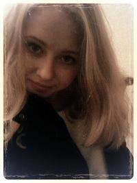Ирина Тараторкина