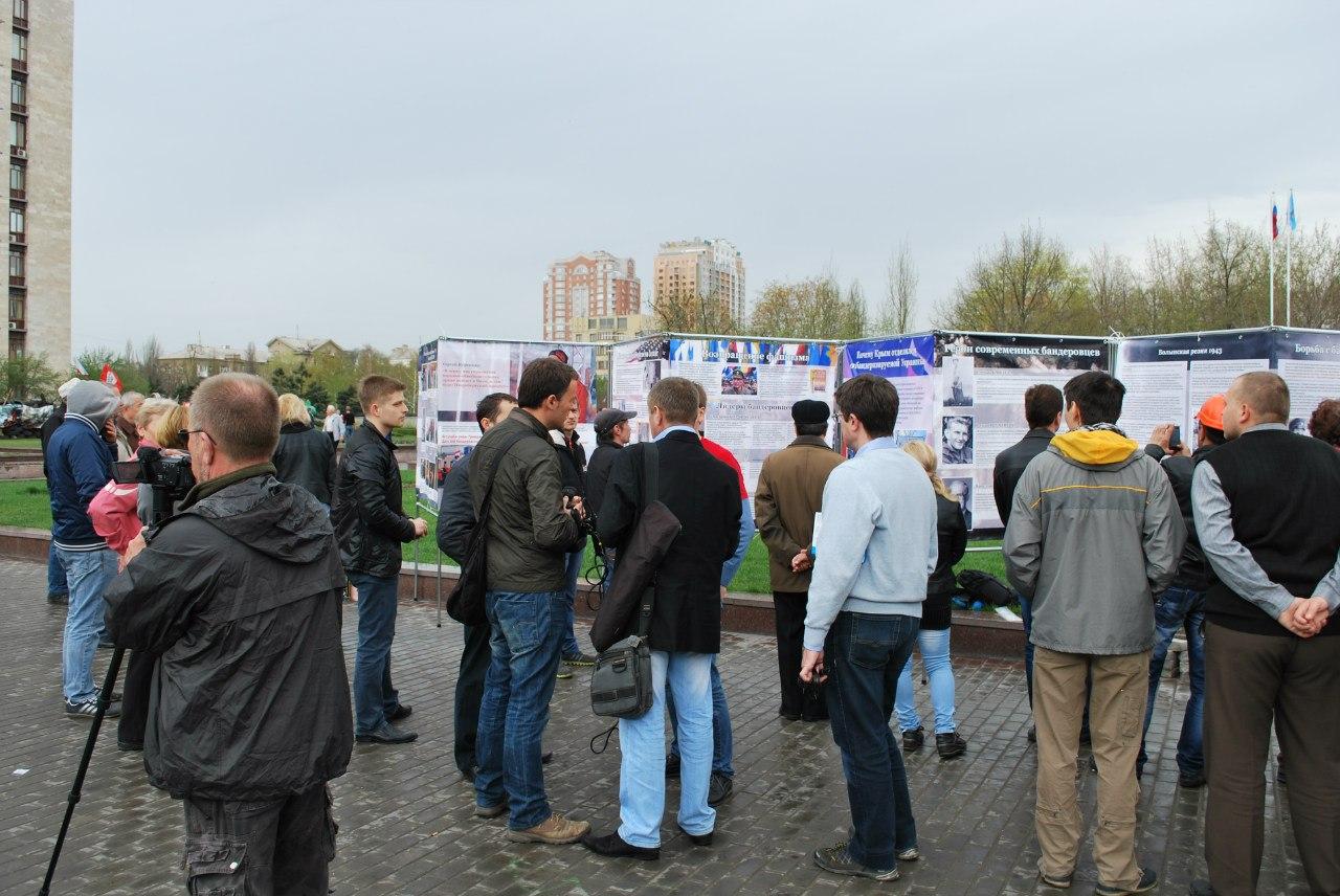 Антибандеровская выставка в Донецке
