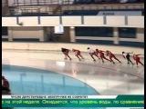 В 2015 году в Челябинске пройдет чемпионат Европы по скоростному бегу на коньках http://31tv.ru/novosti/v-2015-godu-v-chelyabinske-proydet-chempionat-evropy-po-skorostnomu-begu-na-konkah-8-4-2014.html
