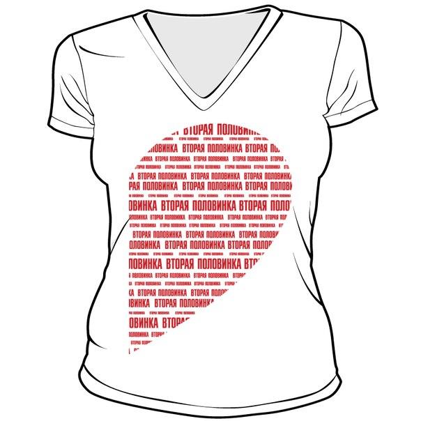 печать на футболках в мытищах