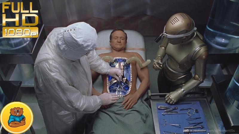 Новый желудок.Фильм«Двухсотлетний человек» 1999 год(Bicentennial Man)