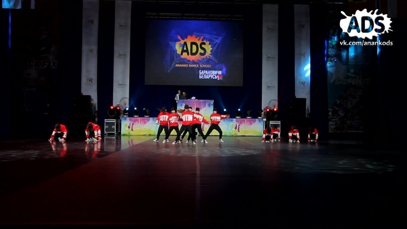 ANANKO DANCE SCHOOL_Red gang