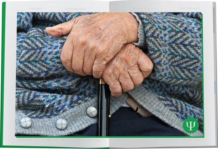 У Першотравенську 81-річна жінка 4 дні не могла вийти з квартири8 июня 2015