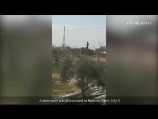 Rojava Defense Units  YPG в Твиттере «On July 7, the vehicle of the commander of #FSA terrorists' so-called Elite Unit was stopp