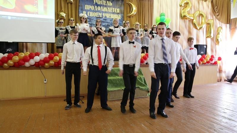 танец Челентано 11А