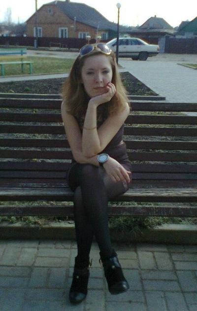 Виктория Банникова, 8 августа 1988, Харьков, id209209288