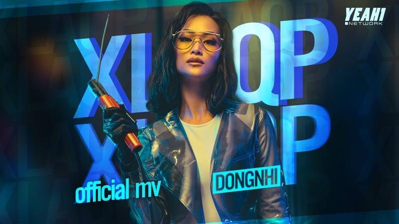 Xin Lỗi Anh Quá Phiền - Đông Nhi | XLAQP [Official MV]