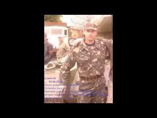 Украина 2014 : погибли, но не склонили голову перед новым фашизмом