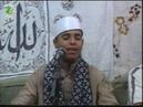 الشيخ عصام الأمير وامسيات الشيخ سيد سعيد 44