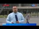 Вести-Москва • Вести-Москва. Эфир от 11 июля 2018 года (11:40)