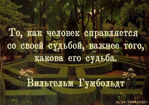 http://cs543100.vk.me/v543100852/10012/CdPHWNrG3Ps.jpg