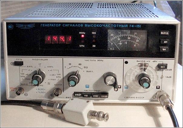 Продадим генератор сигналов