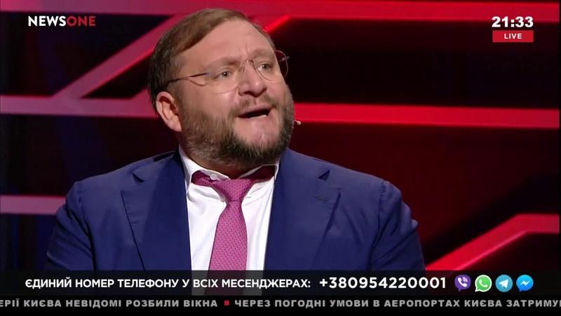 Добкин невозможно разорвать экономические отношения с РФ люди будут искать способ выживать 14 12
