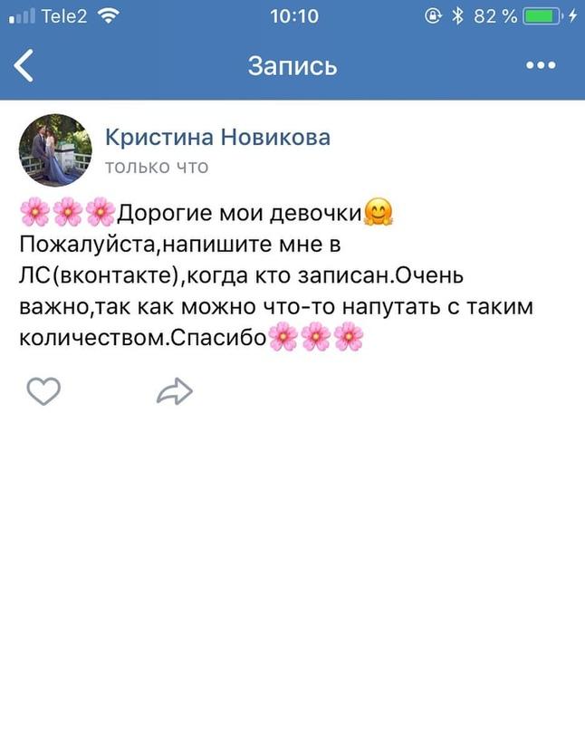 Кристина Новикова | Ясногорск