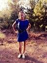 Анна Ефремова фотография #32