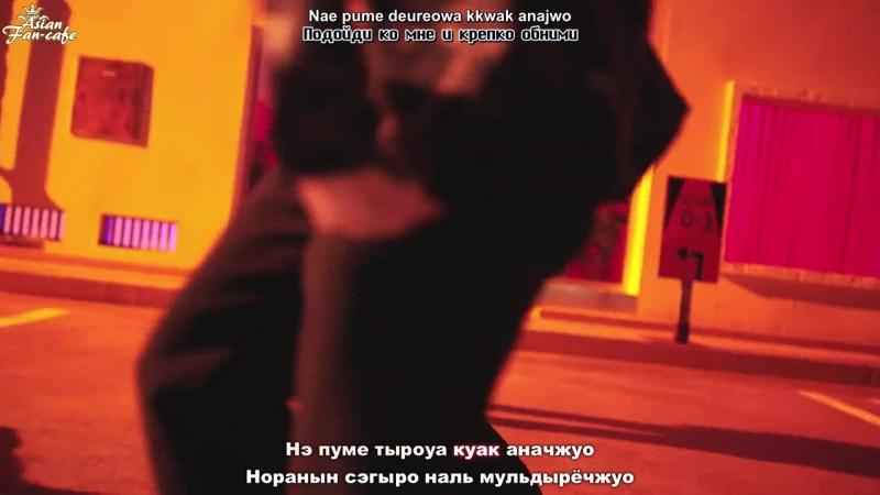 [КАРАОКЕ] Kim Dong Han - Sunset рус. саб./ рус. суб [mv; rus_karaoke; rom; translation]