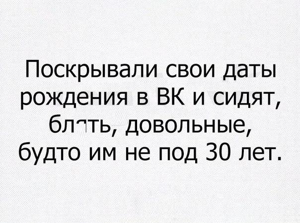 Фото №456244657 со страницы Олега Авдонькина