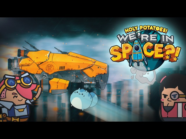 Holy Potatoes! Were in Space! Release Trailer